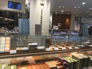 恵那川上屋 二子玉川店