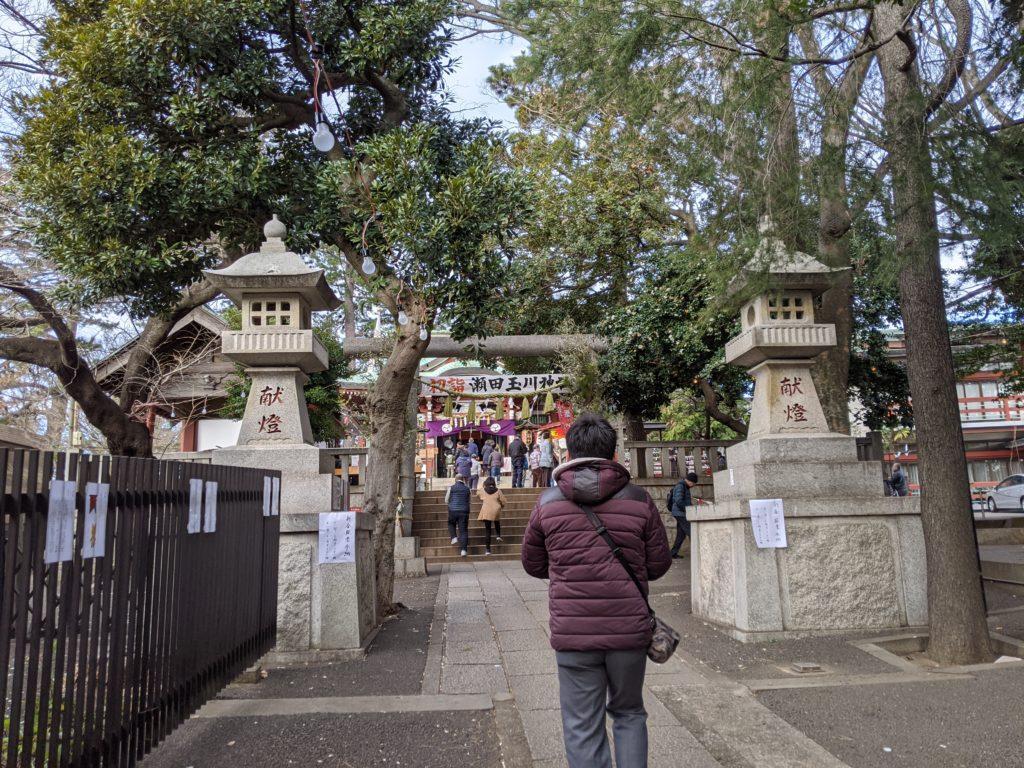 元旦9時台の瀬田玉川神社