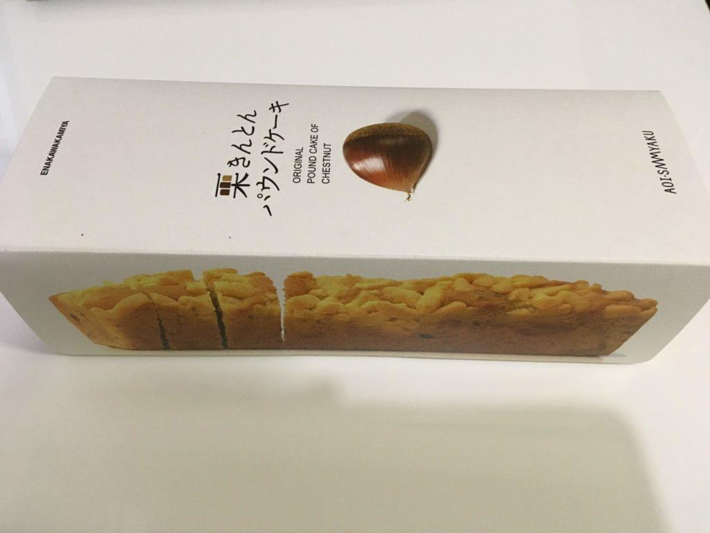 恵那川上屋の栗きんとんバウンドケーキ