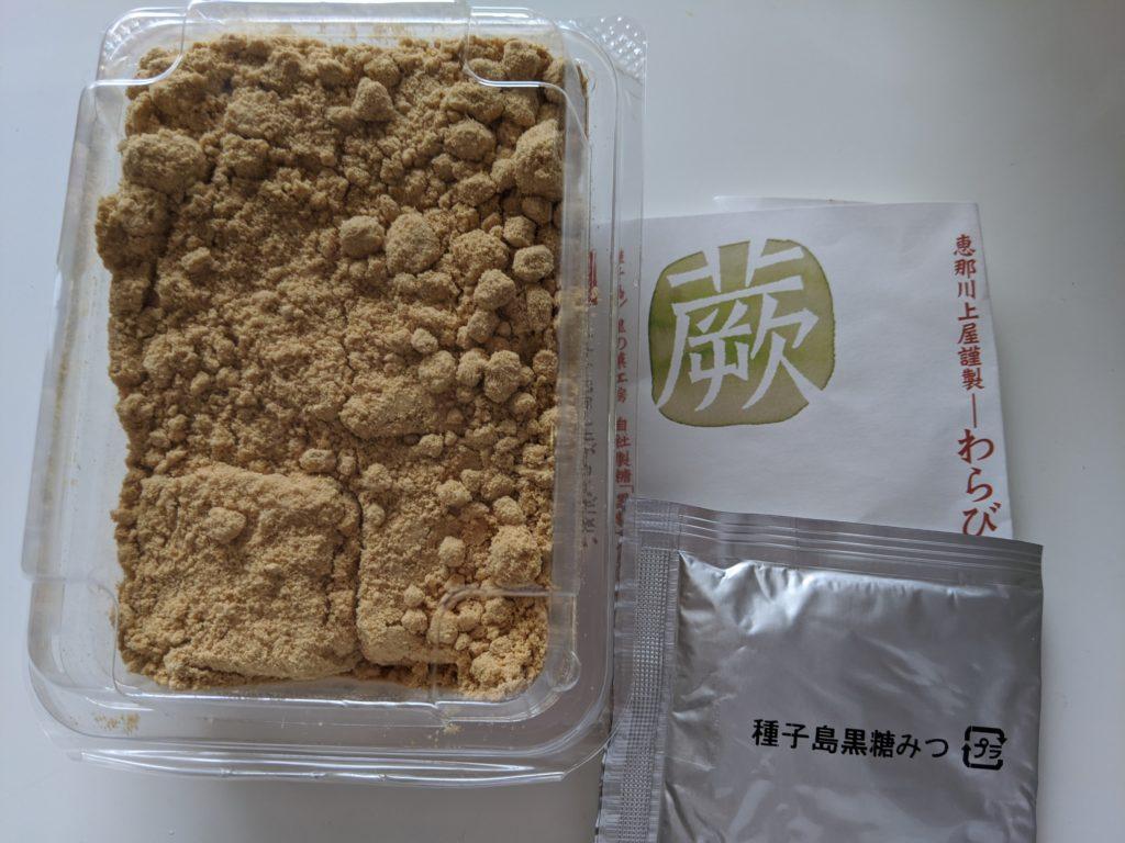 恵那川上屋のわらび餅