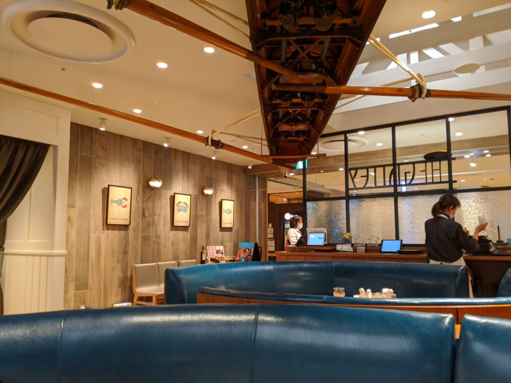 THE GALLEY Seafood&Grill by三笠会館 の店内