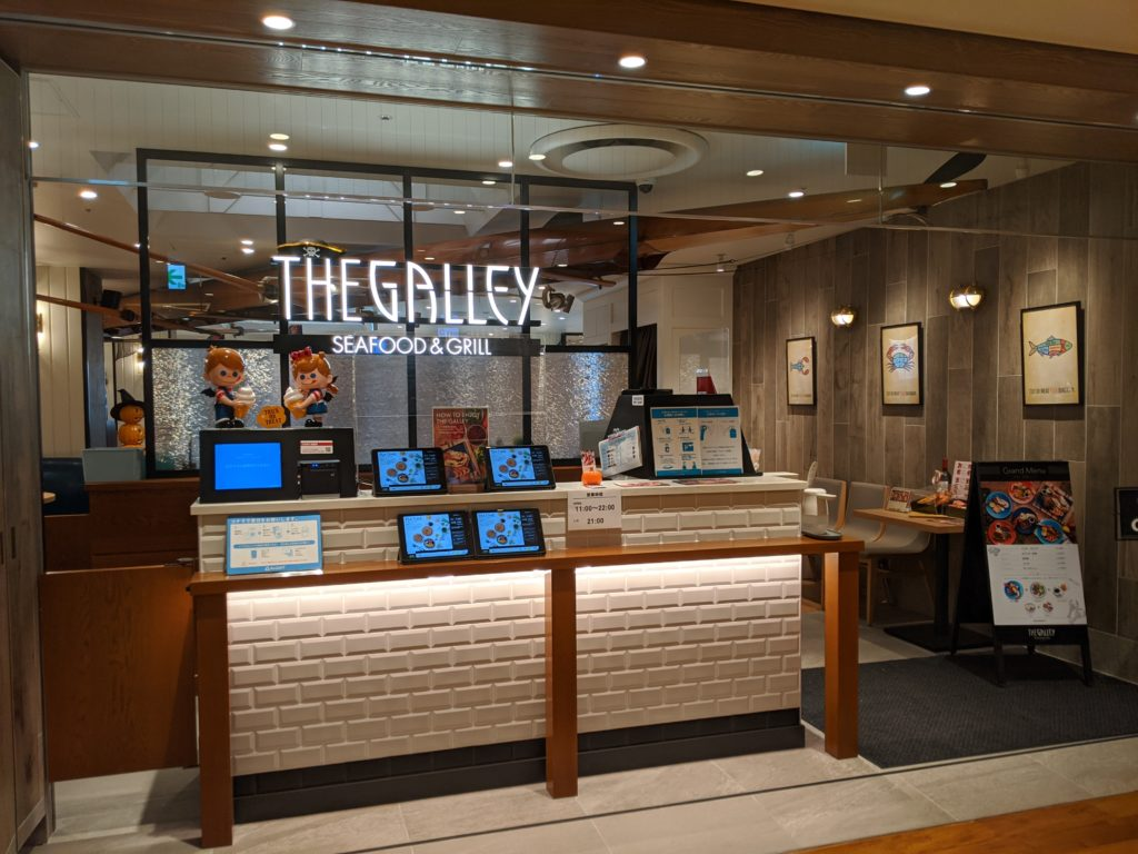 THE GALLEY Seafood&Grill by三笠会館 の外観