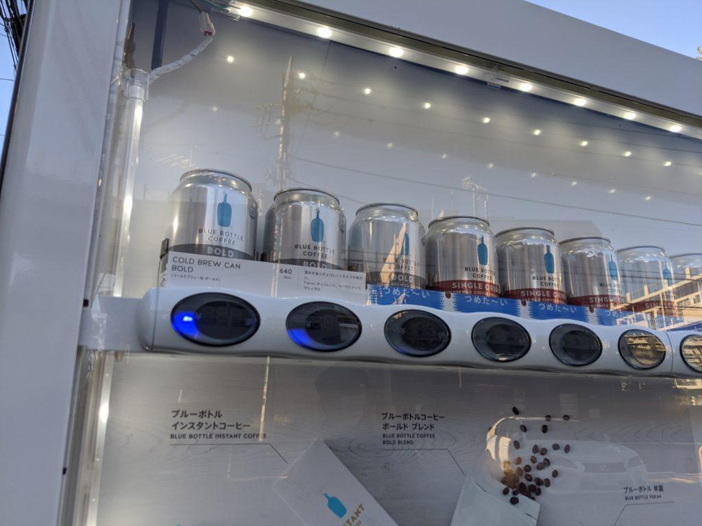 ブルーボトルコーヒーの自販機二子玉川3