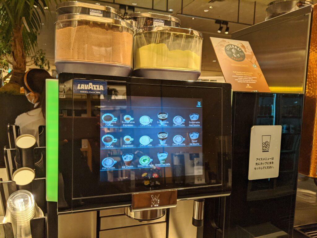 二子玉川蔦屋TSUTAYAシェアラウンジ デカフェのコーヒーマシン