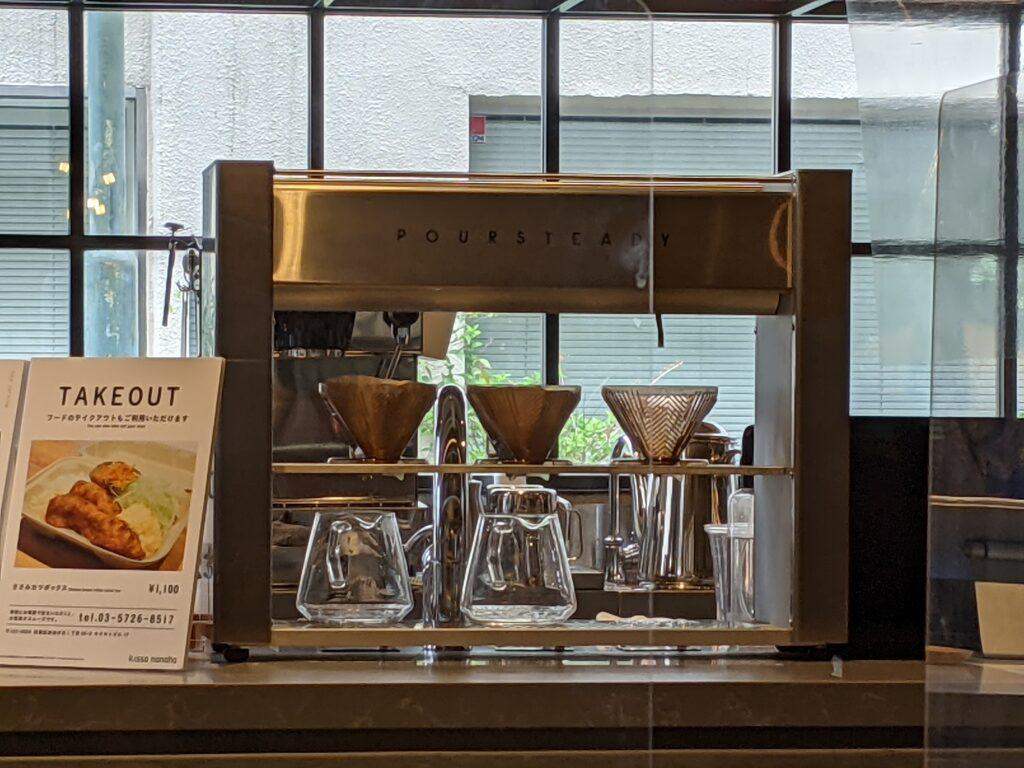 ドリップコーヒーのマシン?