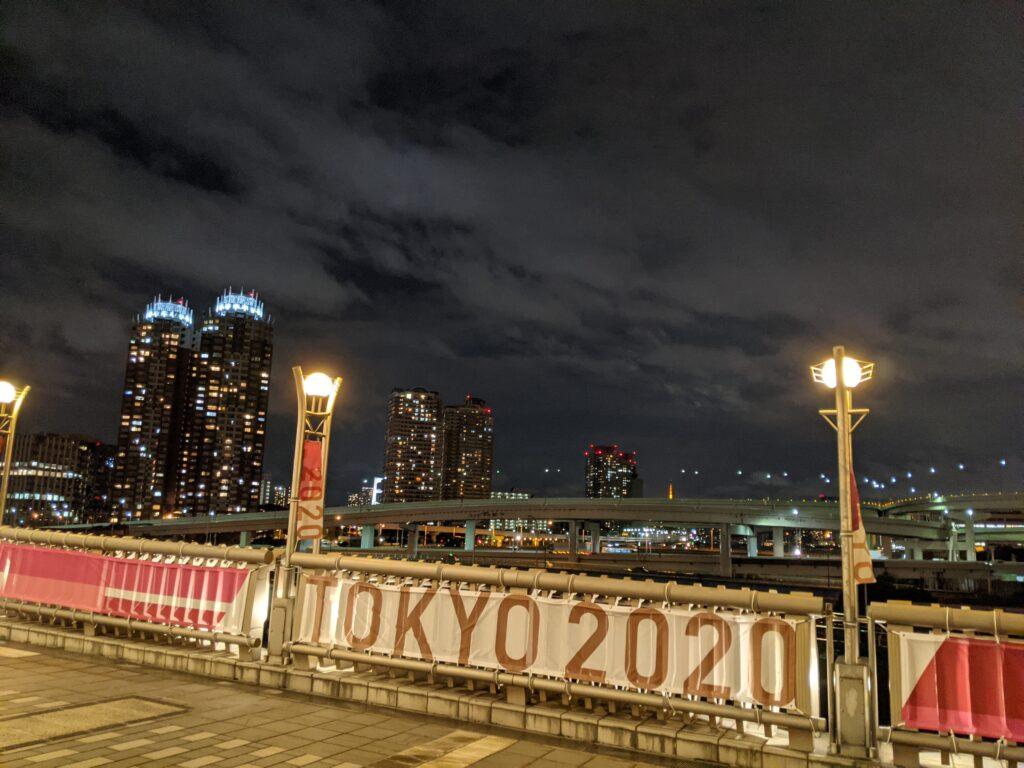 オリンピック東京2020聖火台展示場からの景色