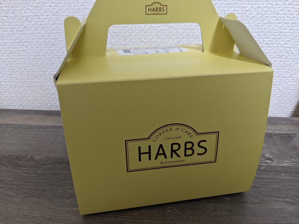 HARBS持ち帰りの箱